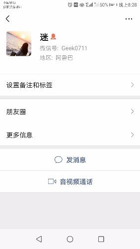 Screenshot_20190414-202857.jpg