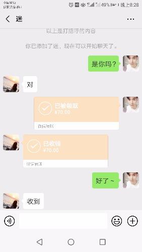 Screenshot_20190414-202839.jpg