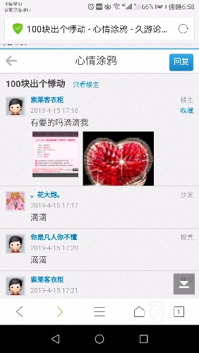 Screenshot_20190415-185850.jpg