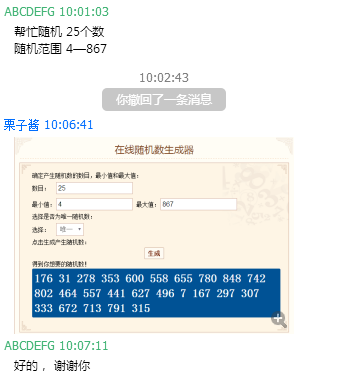 QQ图片20190423175843.png