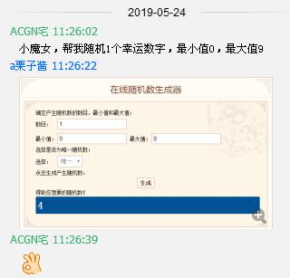 QQ图片20190524112737.png